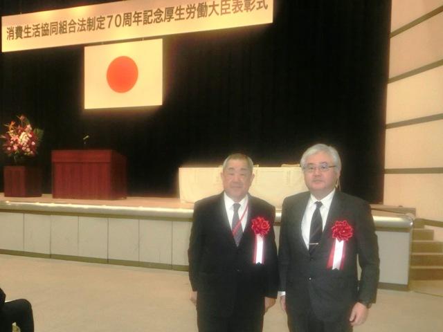 表彰式会場にて、長谷川聡理事長(左)とながおか医療生協の羽賀正人理事長